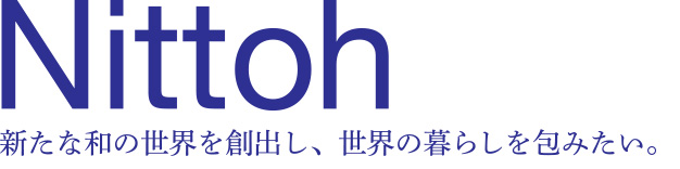 日東産業株式会社